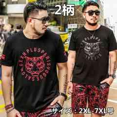 メンズゆったりTシャツ半袖大きいサイズオシャレお買得17MNDT26