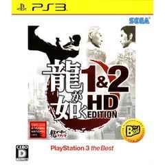 PS3》龍が如く 1&2 HD EDITION [171001499]
