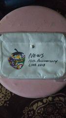 新品 未使用品 NewS15th Anniversary LIVE 肩掛けバッグ