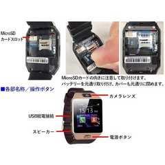 ★スマートウォッチ Bluetooth搭載 スマホと連動液晶ウォッチ S