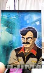 GUNDAM CHRONICLE【コジマ】