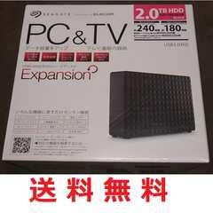 送料無料 新品 2TB テレビ録画に 外付けHDD アクオス ブラビア レグザ等