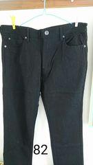 黒無地のズボン