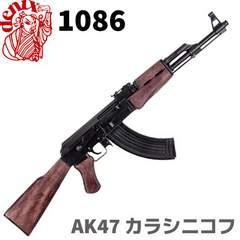 DENIX 1086 AK47 カラシニコフ 復刻銃 モデルガン 模造