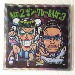 ☆ワンピースマンコレクターシール 超新星編-13 Mr.2&Mr.3