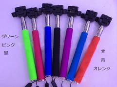 ◆◇セルカ棒◇自撮り棒◆セルフィースティック◆紫◇◆