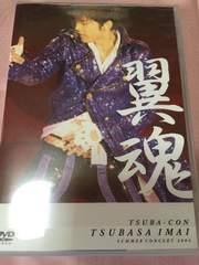 今井翼 DVD 翼魂 TSUBA-CON WEB販売 美品