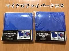 新品☆マイクロファイバークロス☆