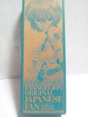 エヴァンゲリオン扇子ヤングエース2010年8月JapaneseFan新品