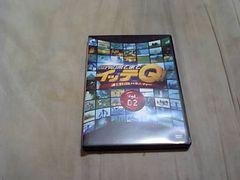 【DVD】世界の果てまでイッテQ vol.2