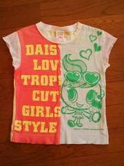 デイジーラバーズキャララメプリ袖メッシュ半袖Tシャツ120