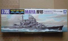 1/700 アオシマ 日本海軍重巡洋艦 摩耶(1944.マリアナ沖海戦)