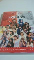 第2回AKB48紅白対抗歌合戦 定価4980円