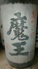 芋焼酎 魔王1800ml 6本セット
