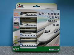 *KATO「10-547 N700系新幹線「のぞみ」4両基本セット」(和)