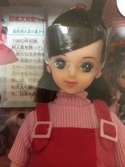 タカラ☆カレンダーガール☆ジェニー☆サユリ☆新品未開封