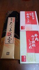 柿安の和牛煮2箱☆鮎屋のたらこ巻☆約3400円分☆
