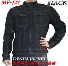 新品MF-J27 5点式脱着式パッド装備デニムジャケット ブラックM