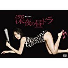 ■DVD『毒島ゆり子のせきらら日記 BOX』前田敦子(AKB)