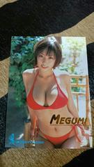 MEGUMI トレカ 1枚