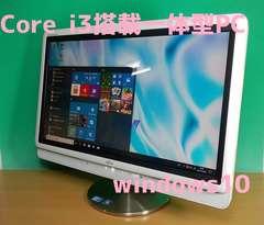 富士通 DESKPOWER Core i3/4GB/500GB無線Office