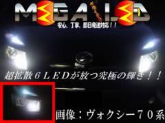 Mオク】ハスラーMR31S/ハロゲン仕様車/ポジションランプ超拡散6連ホワイト