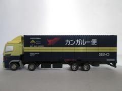 ザ・トラックコレクション第4弾 北海道西濃運輸31ftコンテナ車 改造�A