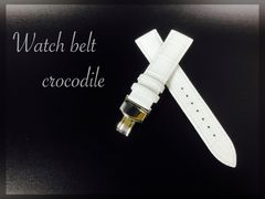 時計ベルト Dバックル カーフ革 クロコダイル型押し20mm 白