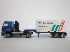 ザ・トレーラーコレクション第7弾 改造 松岡満運輸コンテナ搭載車-1