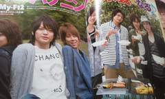 Myojo 2011年7月 Kis-My- Ft2 切り抜き