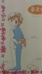 SMAP同人誌「ますく」キムゴロ