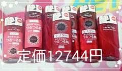 資生堂/アクアレーベル☆モイスチャーローション&エマルジョン[化粧水/乳液]定価12744円