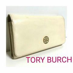正規 TORY BURCH レザー 長財布 クリーム 白 オフベージュ