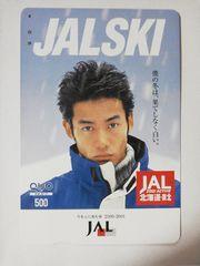 竹野内豊クオカード/超レア/JAL北海道.東北/未使用美品/送料込