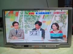 イクリプス AVN339Mmk�U 4×4フルセグ内蔵 DVD再生 2011年データ