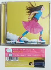 (CD+DVD)SKELT 8 BAMBINO/スケルトエイトバンビーノ☆青春のうた[初回]★