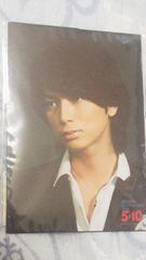 未開封美品松本君「嵐 Anniversary 5x10」公式写真4枚セット貴重