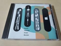 坂本龍一CD「グルッポ・ムジカーレ」ベスト●