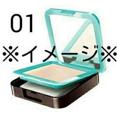メイベリン☆未使用!!ピュアミネラルBBパクトファンデ[01ナチュラルベージュ]定価1620円