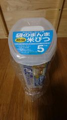 新品未使用/使えるッ★袋のまんま防虫米びつ5kg/RICESTORAGEBOX