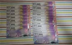JCBギフト券27000円分 【各種モバペイ対応】【商品説明必読】