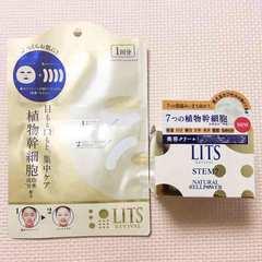 新品 LITS リッツ リバイバル ステム 美容液 クリーム
