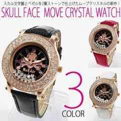 2910-10 スカル文字盤で動くラインストーン クオーツ腕時計