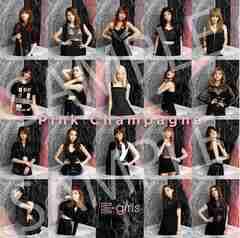 即決 特典ポスター付 トレカ封入 E-girls Pink Champagne (+DVD)