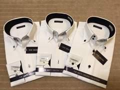 新品長袖ワイシャツボタンダウン襟裏黒の3枚セット 3Lサイズ