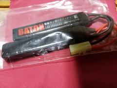 BATON  リポバッテリー 7.4v 2000mA 30c
