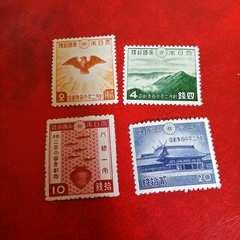 1940年紀元2600年記念切手★未使用品