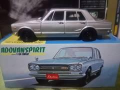 GTR・PGC10・1969