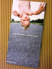 [8cmCDS] イロトリドリノセカイ JUDY AND MARY