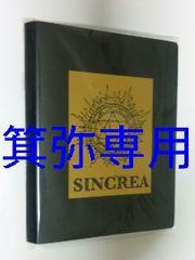 SINCREA2008年フォトアルバム◆初期アー写付◆現FEST VAINQUEUR即決